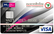 His & Her-KBank Credit Card